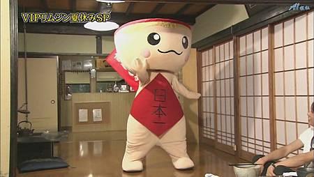 ひみつの嵐ちゃん!2011.07.21[20-55-32].JPG
