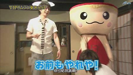 ひみつの嵐ちゃん!2011.07.21[20-56-00].JPG