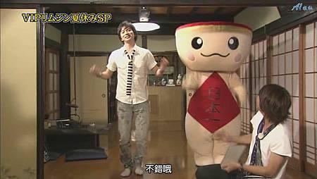 ひみつの嵐ちゃん!2011.07.21[20-56-07].JPG