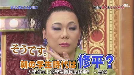 110723嵐にしやがれ[14-27-00].JPG