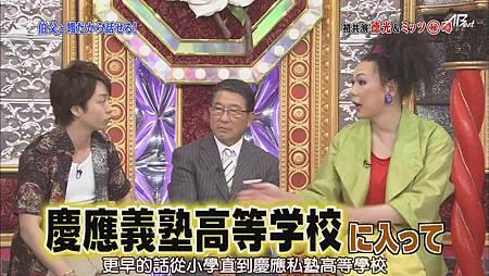110723嵐にしやがれ[14-27-24].JPG