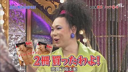 110723嵐にしやがれ[14-29-05].JPG