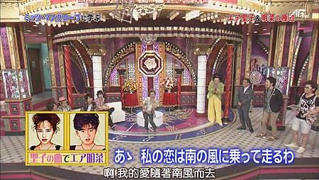 110723嵐にしやがれ[14-37-26].JPG