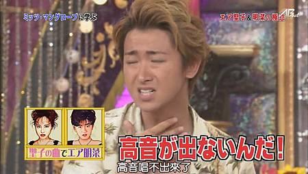110723嵐にしやがれ[14-37-50].JPG