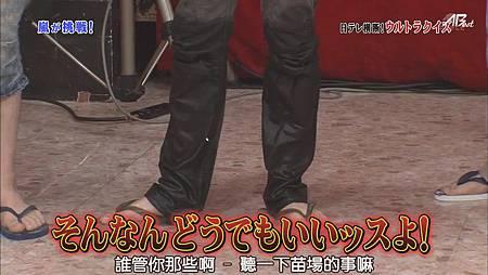 110723嵐にしやがれ[14-44-28].JPG