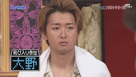 110723嵐にしやがれ[14-46-11].JPG