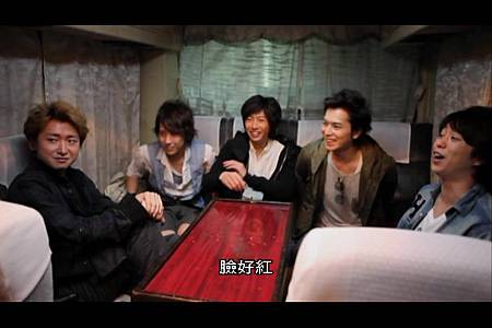 VIDEO_TS.IFO_20110731_123508.jpg