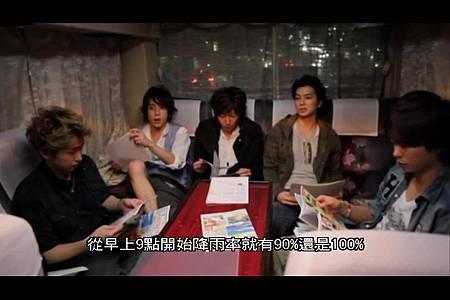 VIDEO_TS.IFO_20110731_181736.jpg
