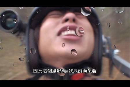 VIDEO_TS.IFO_20110731_184513.jpg