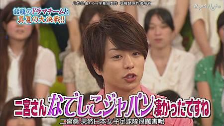 VS嵐 2011.07.28 [19-29-26].JPG