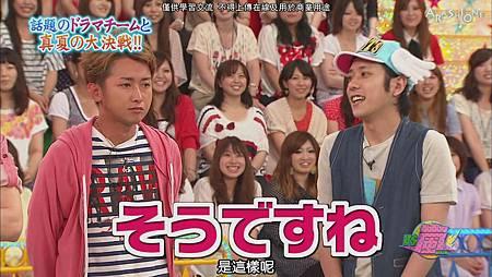 VS嵐 2011.07.28 [19-29-50].JPG