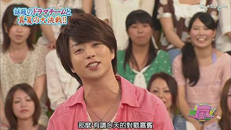 VS嵐 2011.07.28 [19-31-48].JPG