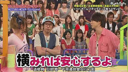 VS嵐 2011.07.28 [19-32-58].JPG