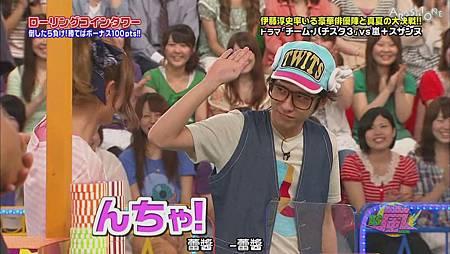 VS嵐 2011.07.28 [19-33-02].JPG