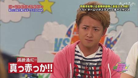 VS嵐 2011.07.28 [19-33-21].JPG