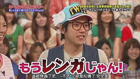 VS嵐 2011.07.28 [19-33-34].JPG