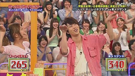 VS嵐 2011.07.28 [19-34-34].JPG