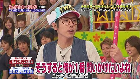 VS嵐 2011.07.28 [19-35-52].JPG