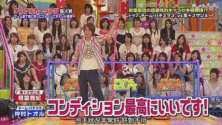 VS嵐 2011.07.28 [19-37-39].JPG