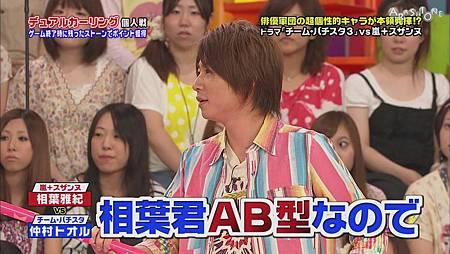 VS嵐 2011.07.28 [19-37-58].JPG