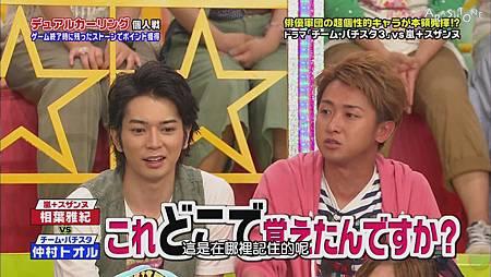 VS嵐 2011.07.28 [19-38-18].JPG