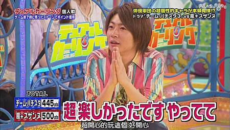 VS嵐 2011.07.28 [19-38-39].JPG