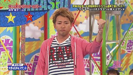VS嵐 2011.07.28 [19-39-41].JPG