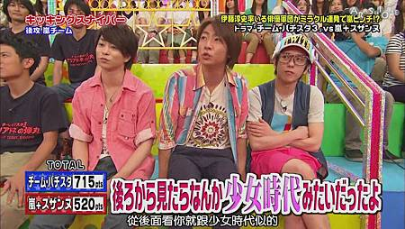 VS嵐 2011.07.28 [19-40-59].JPG