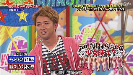 VS嵐 2011.07.28 [19-41-05].JPG