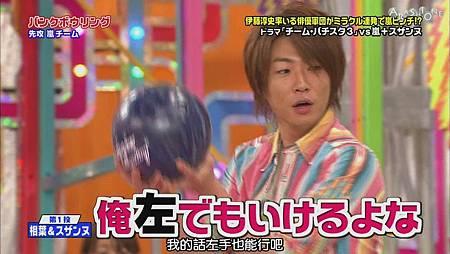 VS嵐 2011.07.28 [19-41-48].JPG
