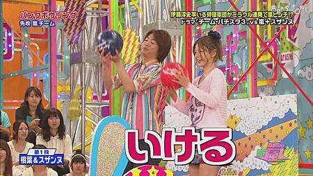 VS嵐 2011.07.28 [19-41-52].JPG