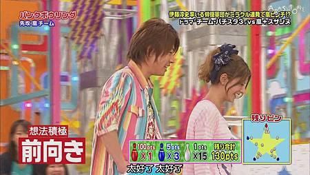 VS嵐 2011.07.28 [19-42-14].JPG