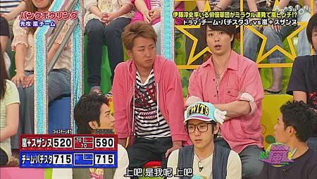 VS嵐 2011.07.28 [19-42-30].JPG