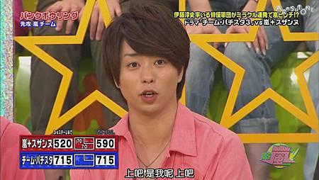 VS嵐 2011.07.28 [19-42-39].JPG