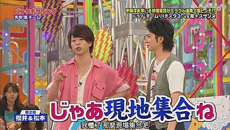 VS嵐 2011.07.28 [19-42-53].JPG