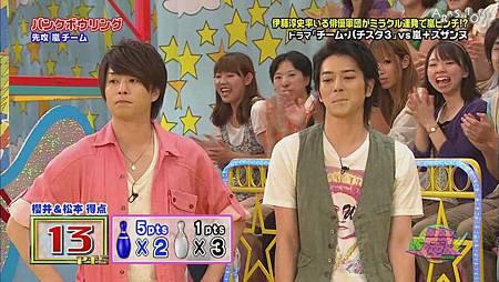 VS嵐 2011.07.28 [19-47-32].JPG