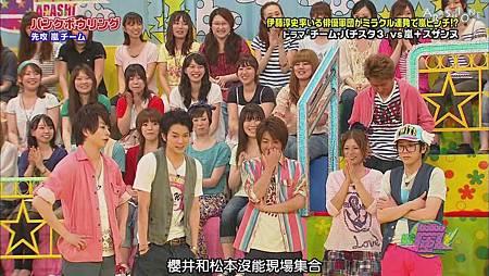 VS嵐 2011.07.28 [19-47-49].JPG