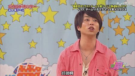 VS嵐 2011.07.28 [19-48-37].JPG