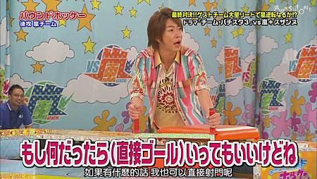 VS嵐 2011.07.28 [19-49-00].JPG