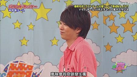 VS嵐 2011.07.28 [19-49-51].JPG