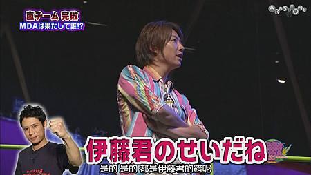 VS嵐 2011.07.28 [19-50-21].JPG