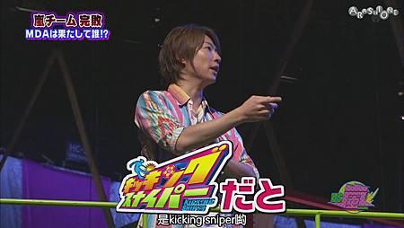 VS嵐 2011.07.28 [19-50-49].JPG