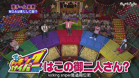 VS嵐 2011.07.28 [19-51-02].JPG