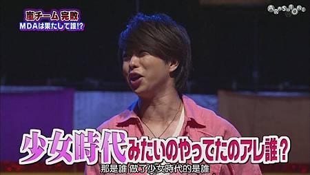VS嵐 2011.07.28 [19-51-29].JPG