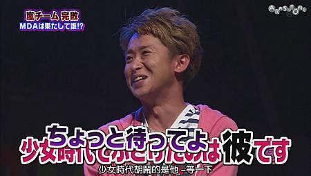 VS嵐 2011.07.28 [19-51-34].JPG