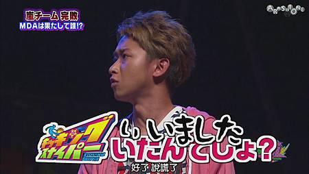 VS嵐 2011.07.28 [19-51-42].JPG