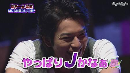 VS嵐 2011.07.28 [19-52-33].JPG