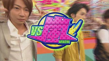 VS嵐 2011.08.04 [19-49-08].JPG