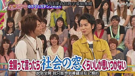 VS嵐 2011.08.04 [19-49-33].JPG