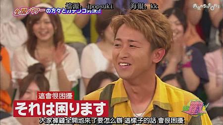 VS嵐 2011.08.04 [19-49-44].JPG